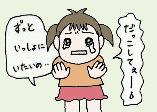 スキャン-00.jpg