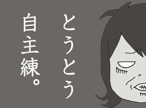 スキャン-003.jpg
