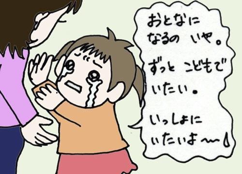 スキャン-01.jpg