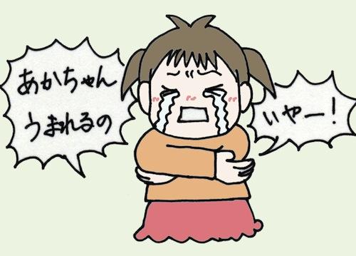 スキャン-02.jpg