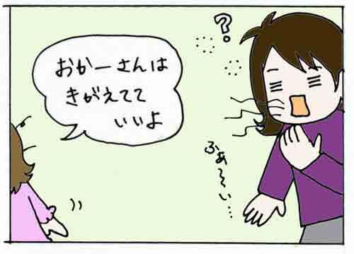 スキャン-1.jpg