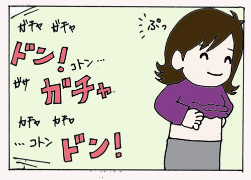 スキャン-2.jpg