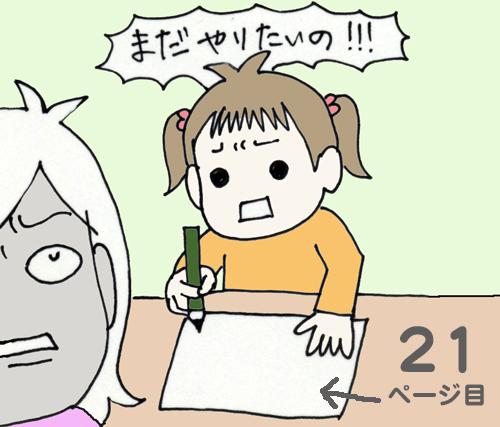 スキャン-3-1.jpg