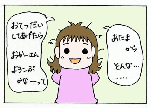 スキャン-3.jpg
