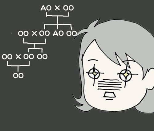 スキャン-4-2.jpg