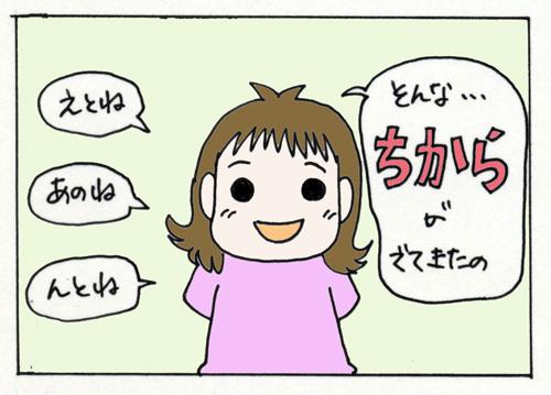 スキャン-4.jpg