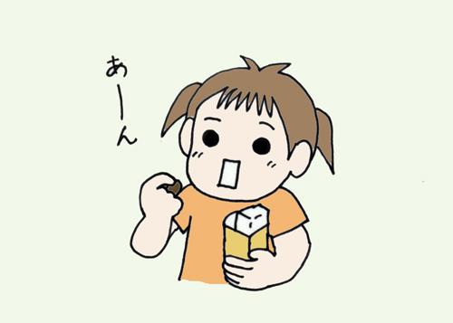 スキャン.jpg