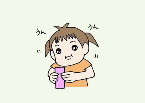 スキャン-6.jpg