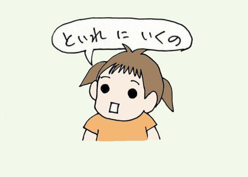 スキャン-7.jpg