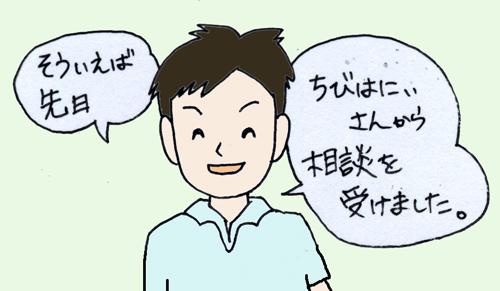 スキャン0.jpg
